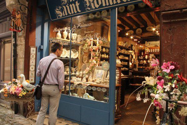 Magazin de faianta, Rouen
